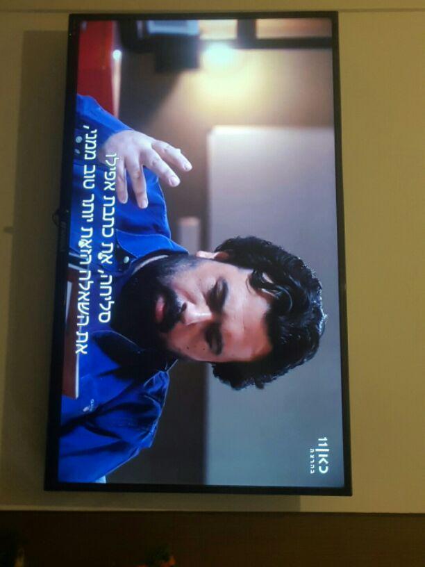 טלויזיה-לד-50-אינץ-full-hd-במצב-מעולה - יד 2