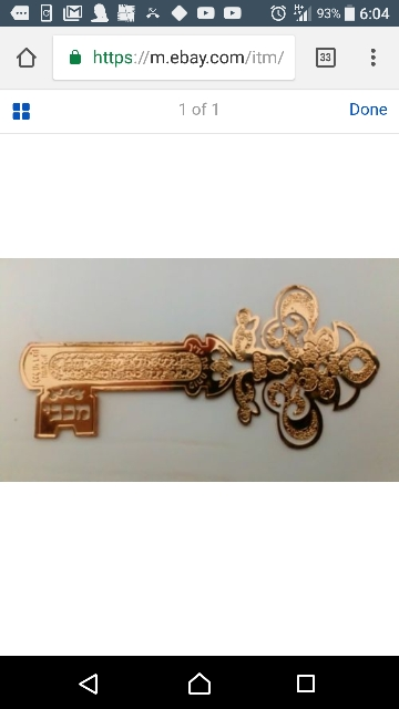 Key-of-wealth-kabalahמפתח-הפרנסה- - יד 2