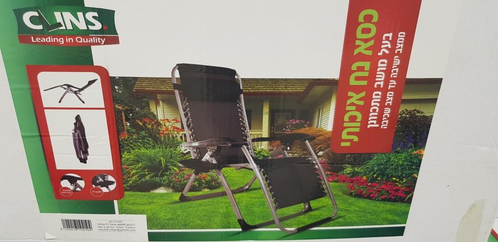 כיסא-נח-איכותי- - יד 2
