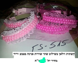 products - יד 2