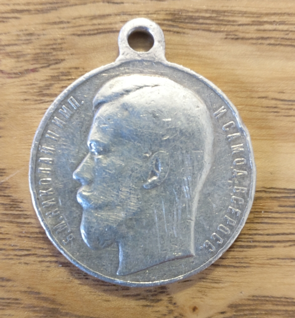 Russian-Imperial-silver-medal-for-bravery-4-the-cl - יד 2