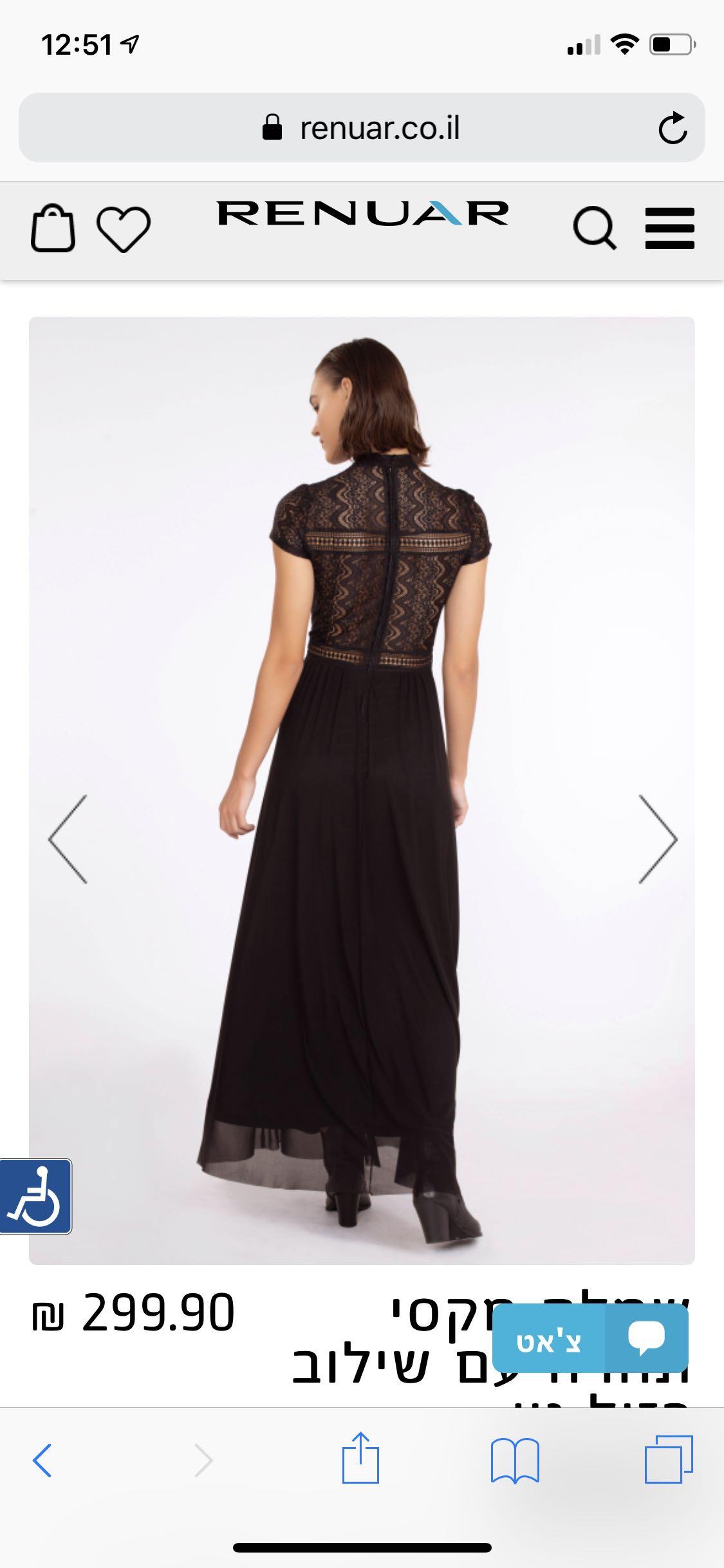 שמלה-מהממת- - יד 2