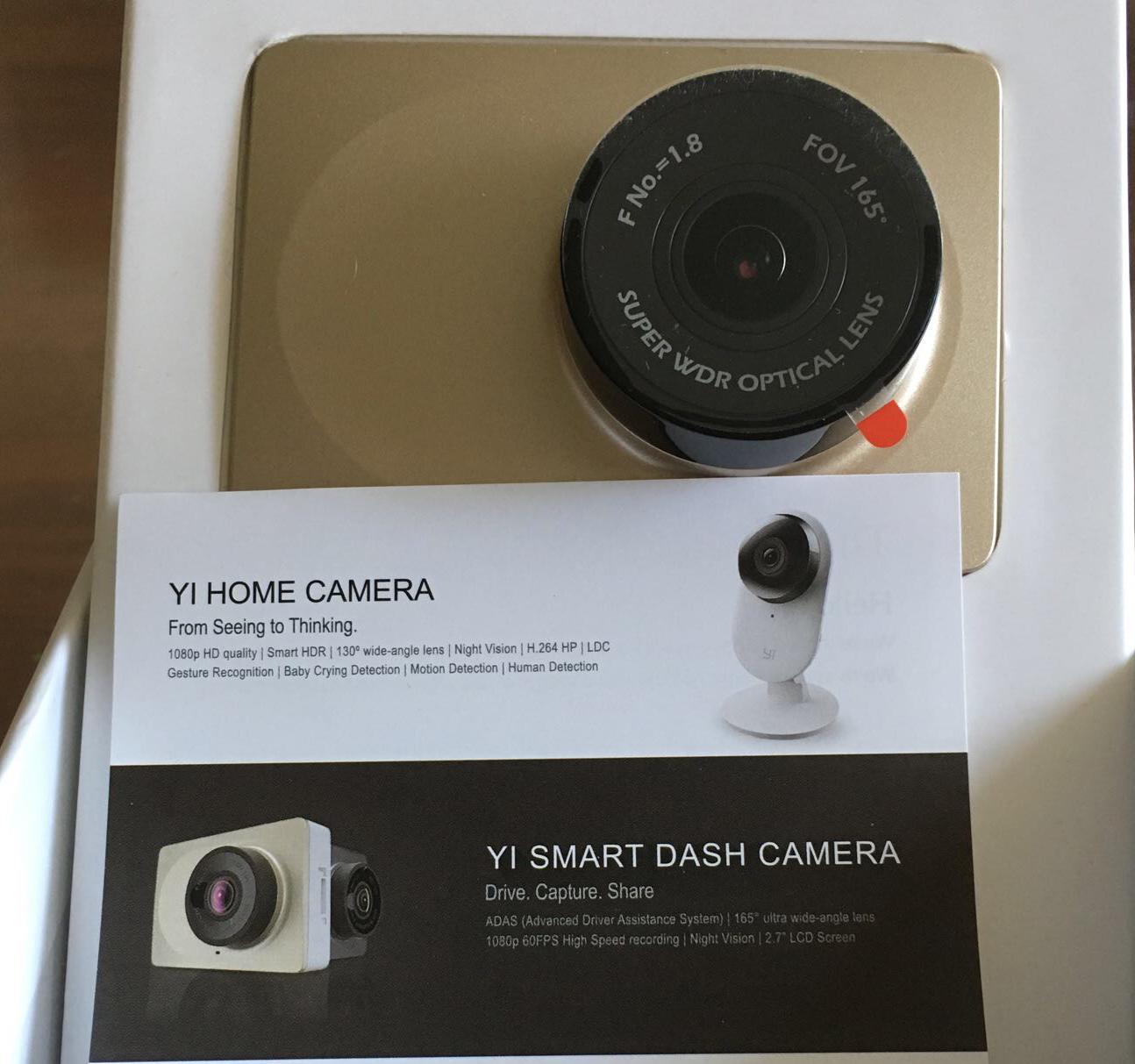 מצלמת-דרך - יד 2