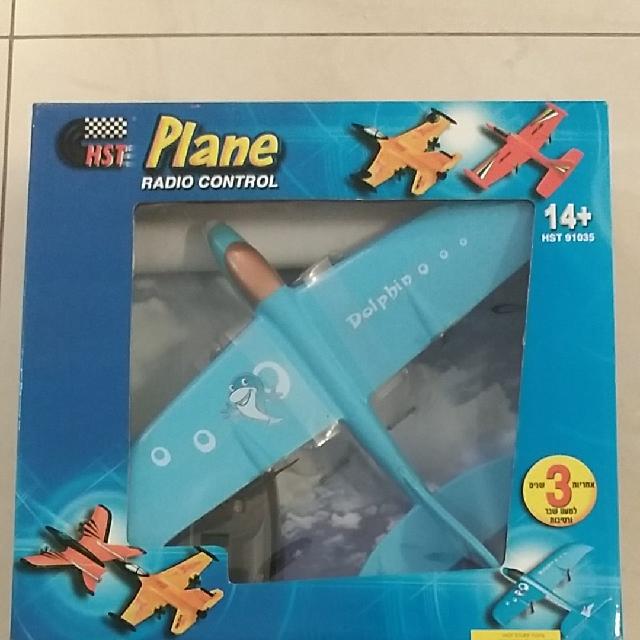 מטוס-על-שלט-רחוק-.חדש-מהקופסא. - יד 2