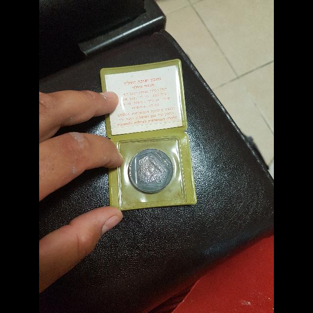 מטבע-ישן - יד 2
