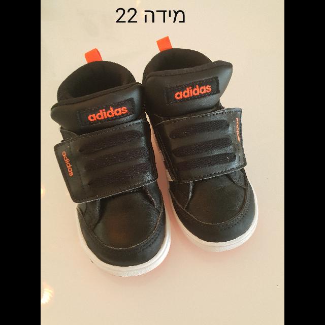 נעלי-אדידאס-כחדשות-כל-זוג-100-שח- - יד 2