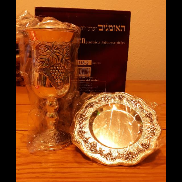 גביע-קידוש- - יד 2