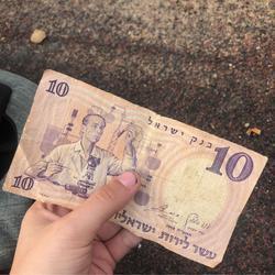 10-לירות-ישראליות-1958