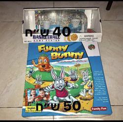 משחקים-וצעצועים-לילדים-יד-ראשונה,-חדשים,-לא-נפתחו-מעולם!! - יד 2