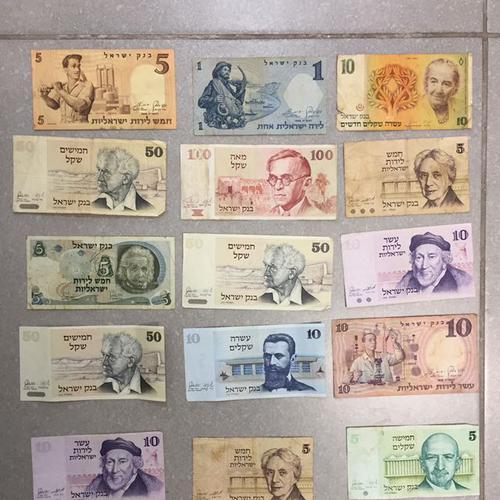 18-שטרות-כסף--לאספנים----