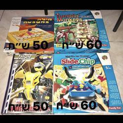 צעצועים-ומשחקים-לילדים-יד-ראשונה,-לא-נפתחו!! - יד 2