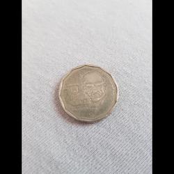 נדיר,-מטבעות-שקל-חדש-עם-חריטות. - יד 2