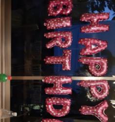 בלוני--happy-birthday-נופחו-אתמול-למסירה-מיידית